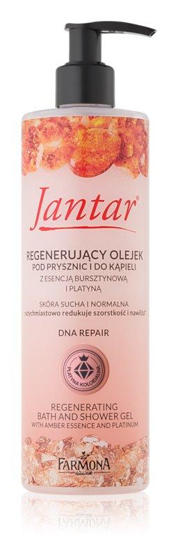 Farmona Jantar відновлюючий гель для душу для нормальної та сухої шкіри