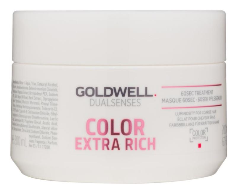 Goldwell Dualsenses Color Extra Rich máscara regeneradora para cabelo áspero e colorido
