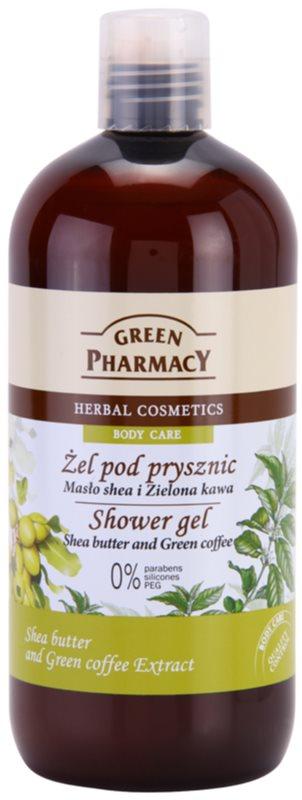 Green Pharmacy Body Care Shea Butter & Green Coffee Shower Gel