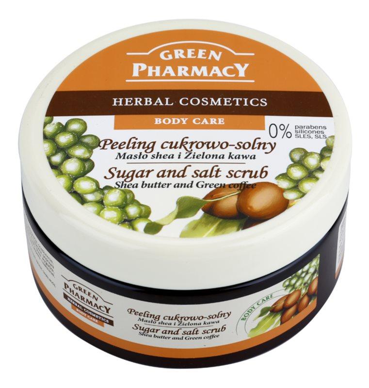Green Pharmacy Body Care Shea Butter & Green Coffee peeling cu zahar si sare