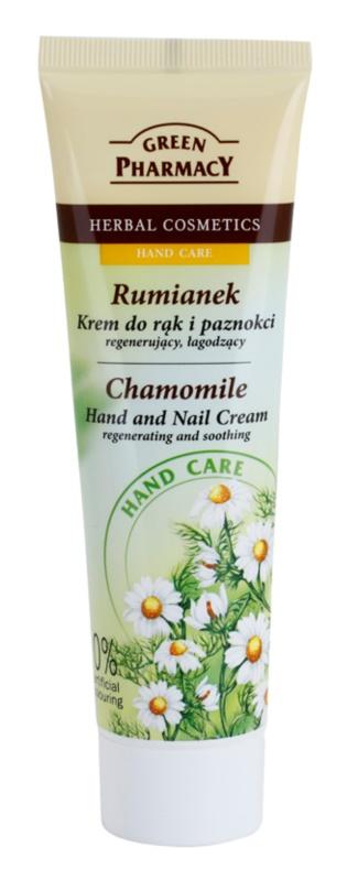 Green Pharmacy Hand Care Chamomile crema regeneradora y calmante para manos y uñas