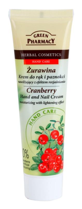 Green Pharmacy Hand Care Cranberry krem nawilżający do rąk i paznokci o działaniu rozjaśniającym
