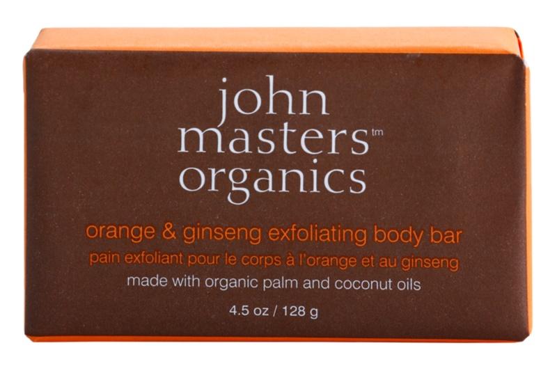 John Masters Organics Orange & Ginseng ніжне пілінгове мило для тіла