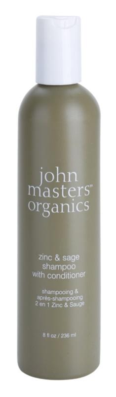 John Masters Organics Zinc & Sage шампоан и балсам 2 в1 за раздразнен скалп