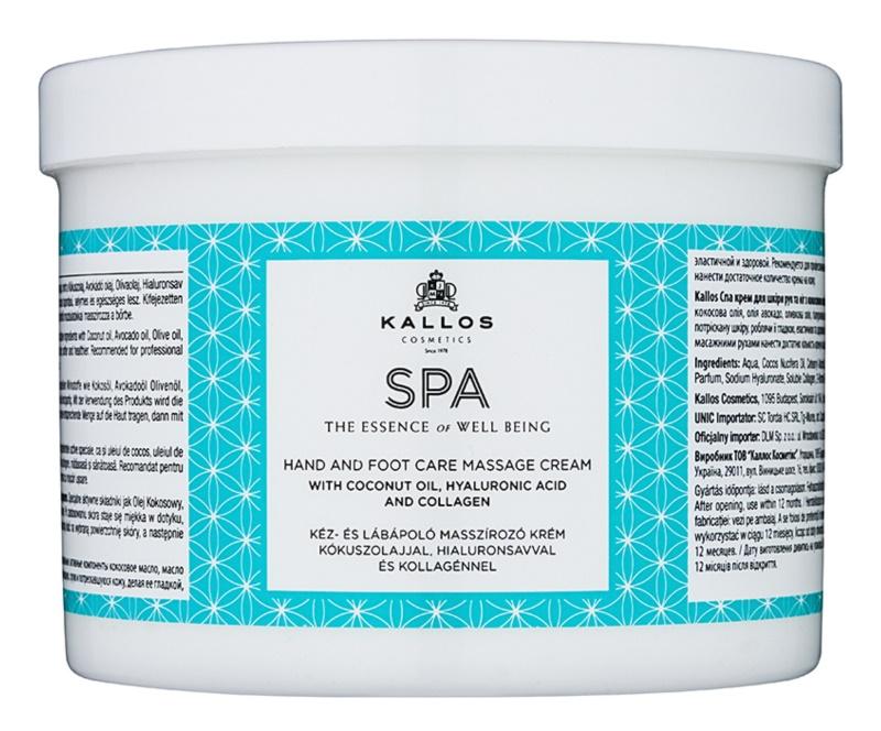 Kallos Spa крем для масажу для рук та ніг