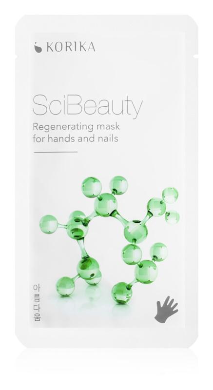KORIKA SciBeauty маска для регенерації  для рук та нігтів