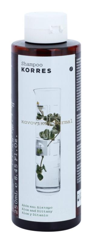 Korres Aloe & Dittany шампунь для нормального волосся