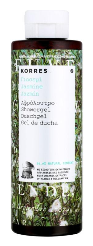 Korres Jasmine Moisturizing Shower Gel