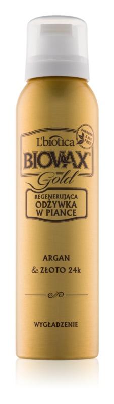 L'biotica Biovax Gold балсам-пяна  с регенериращ ефект