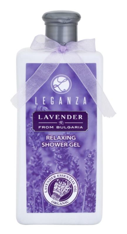 Leganza Lavender Relaxing Shower Gel