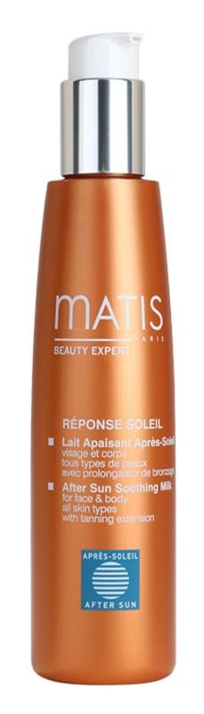 MATIS Paris Réponse Soleil молочко після засмаги