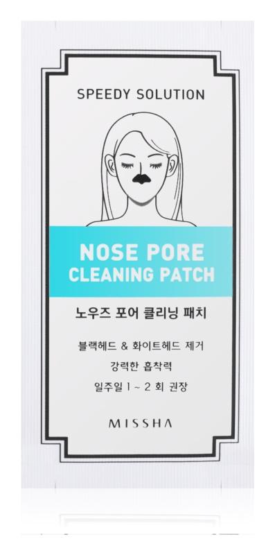 Missha Accessories tiras limpiadoras faciales para la nariz