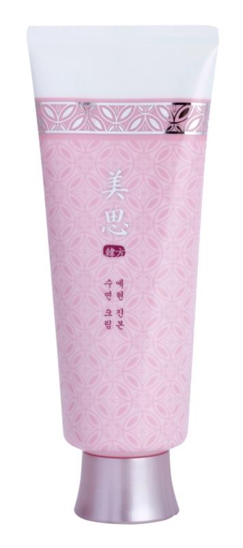 Missha Misa Yei Hyun Oriental Herbal Night Cream