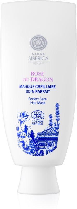 Natura Siberica Mon Amour интензивна маска За коса