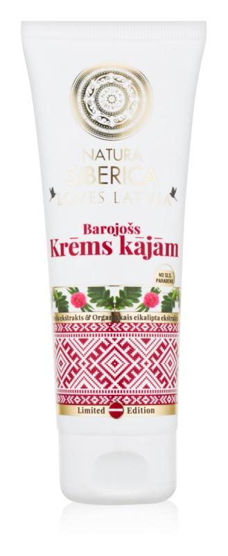 Natura Siberica Loves Latvia Nourishing Cream For Legs