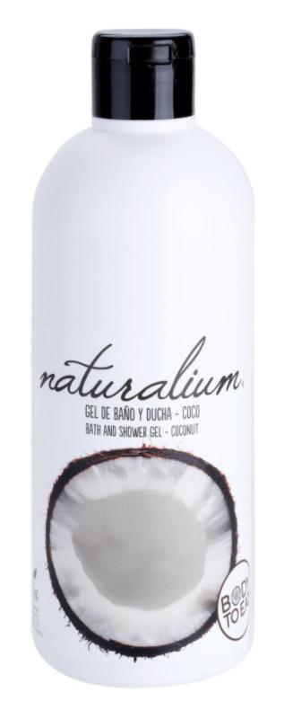 Naturalium Fruit Pleasure Coconut поживний гель для душу