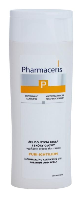 Pharmaceris P-Psoriasis Puri-Ichtilium гель для миття тіла та шкіри голови з проблемою псоріазу