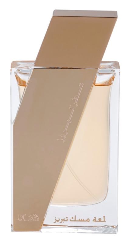 Rasasi Attar Al Boruzz Jazeebiyat Musk Tabriz eau de parfum mixte 50 ml