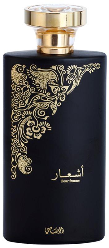 Rasasi Ashaar Pour Femme Eau de Parfum para mulheres 100 ml