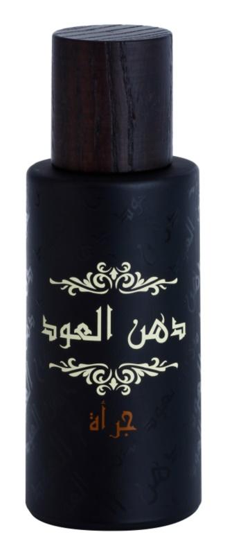Rasasi Dhanal Oudh Jurrah parfémovaná voda unisex 40 ml