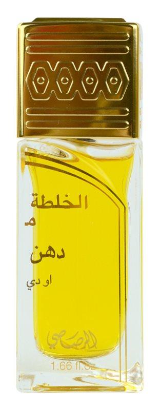 Rasasi Khaltat Al Khasa Ma Dhan Al Oudh eau de parfum mixte 50 ml