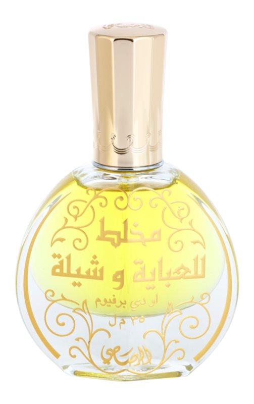 Rasasi Mukhallat Lil Abhaya Wa Shela eau de parfum pentru femei 35 ml