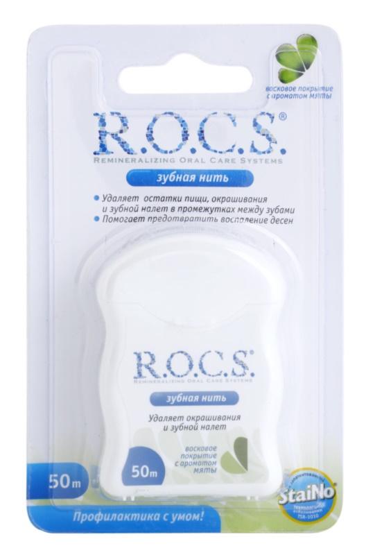 R.O.C.S. StaiNo voskovaná dentální nit