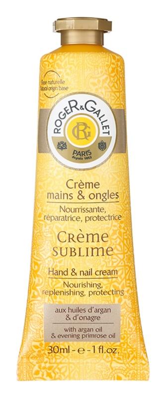 Roger & Gallet Bois d'Orange Sublime крем для рук та нігтів
