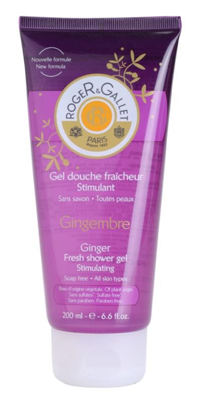 Roger & Gallet Gingembre Refreshing Shower Gel