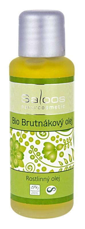 Saloos Oils Bio Cold Pressed Oils біо олійка з екстрактом огірочника