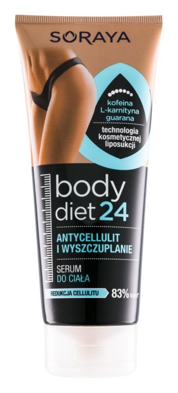 Soraya Body Diet 24 сироватка для схуднення проти розтяжок та целюліту
