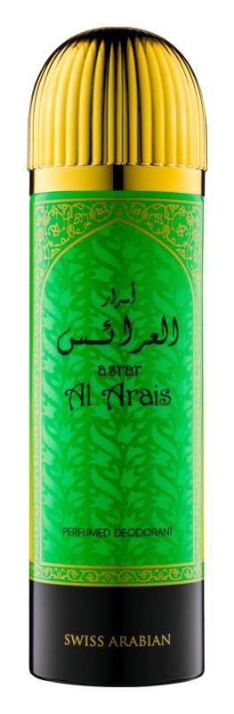 Swiss Arabian Asrar Al Arais дезодорант унисекс 200 мл.