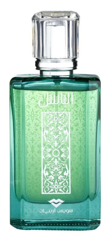 Swiss Arabian Al Basel eau de parfum férfiaknak 100 ml