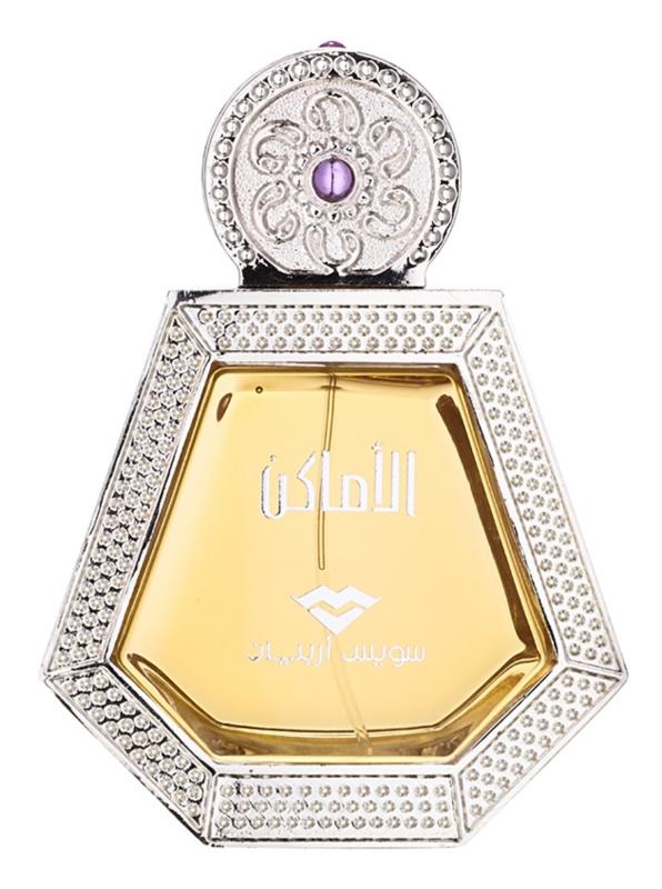 Swiss Arabian Al Amaken eau de parfum nőknek 50 ml