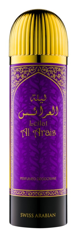 Swiss Arabian Leilat Al Arais deospray per donna 200 ml