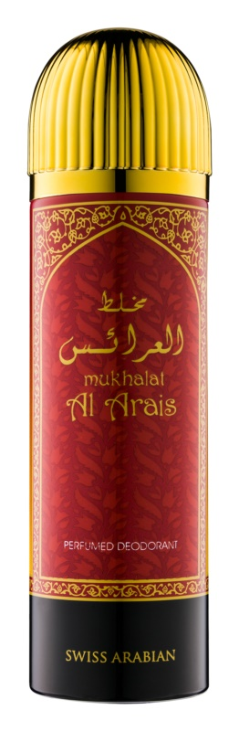 Swiss Arabian Mukhalat Al Arais deospray unisex 200 ml