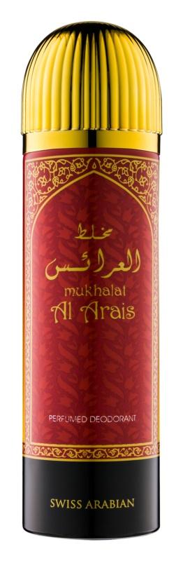 Swiss Arabian Mukhalat Al Arais dezodorant w sprayu unisex 200 ml