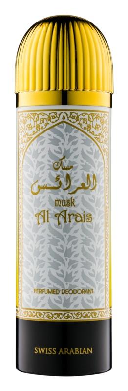 Swiss Arabian Musk Al Arais déo-spray mixte 200 ml