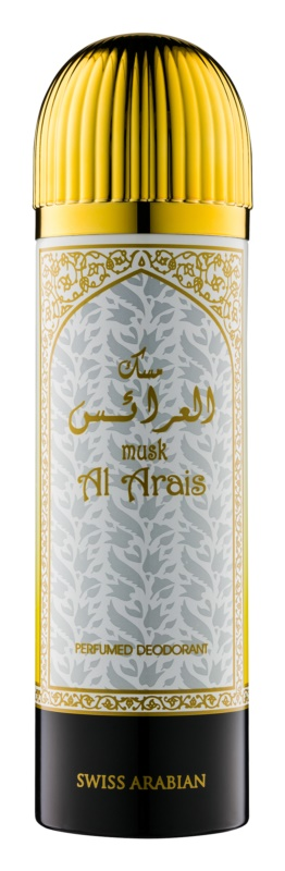 Swiss Arabian Musk Al Arais dezodorant w sprayu unisex 200 ml