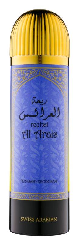 Swiss Arabian Reehat Al Arais дезодорант-спрей унісекс 200 мл