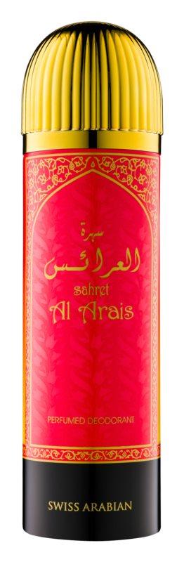 Swiss Arabian Sahret Al Arais dezodorant w sprayu unisex 200 ml