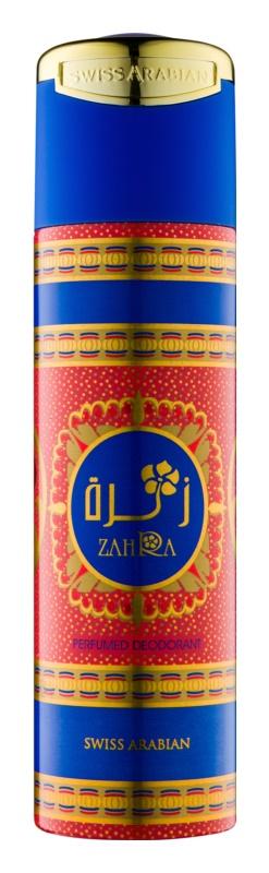 Swiss Arabian Zahra deospray pentru femei 200 ml