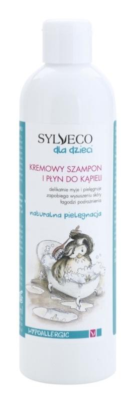 Sylveco Baby Care шампунь та піна для ванни для дітей