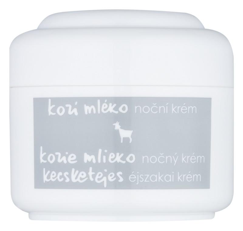 Ziaja Goat's Milk нічний поживний крем для сухої шкіри
