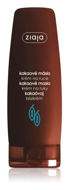 Ziaja Cocoa Butter відновлюючий крем для рук та нігтів