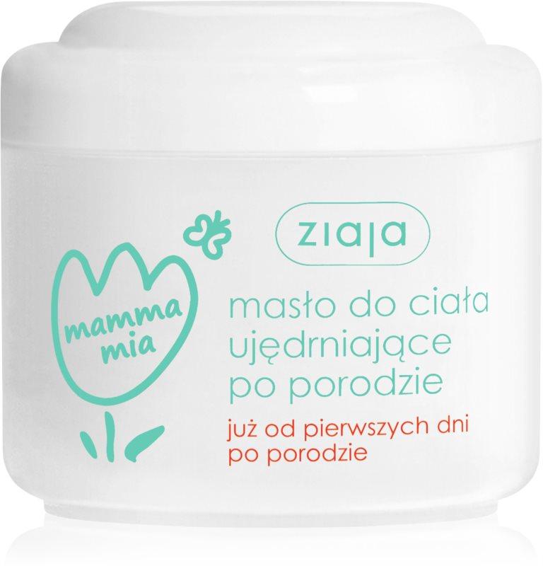 Ziaja Mamma Mia Firming Postpartum Body Butter