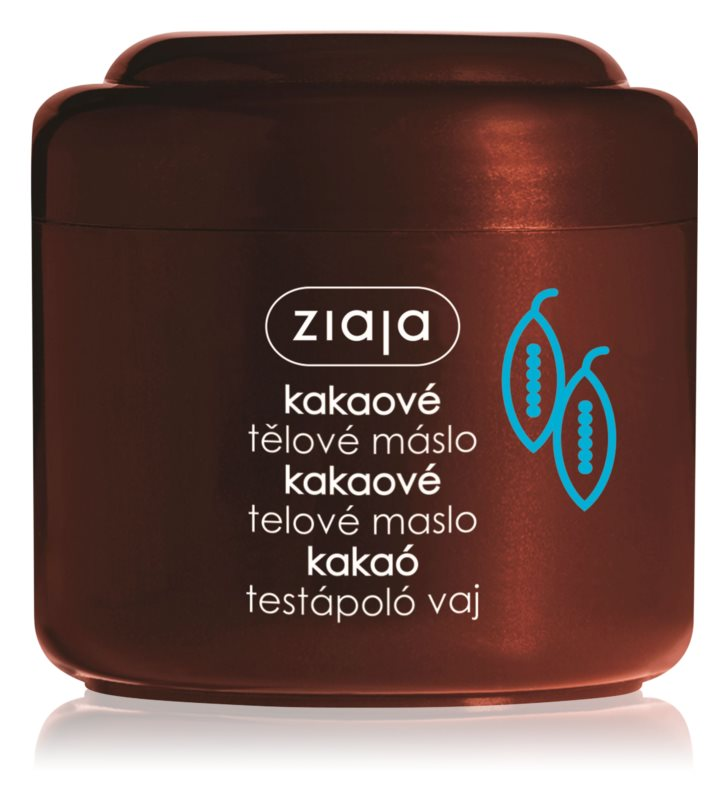 Ziaja Cocoa Butter масло для тіла