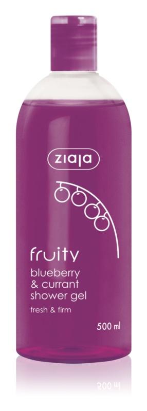 Ziaja Fruity Blueberry & Currant osvežujoč gel za prhanje