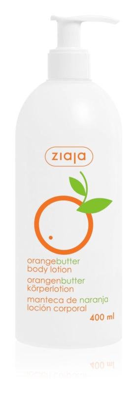 Ziaja Orange Butter зволожуюче молочко для тіла
