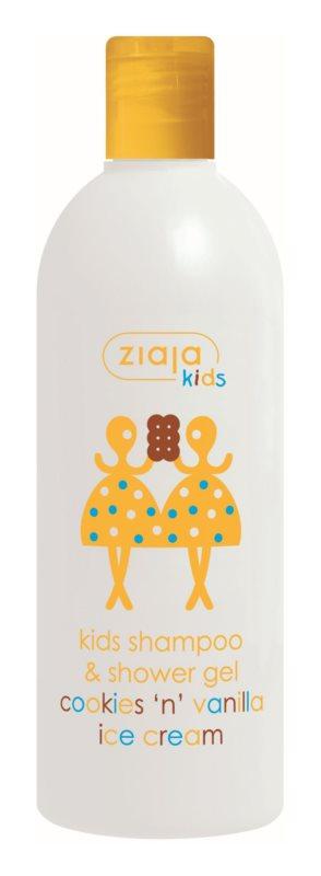 Ziaja Ziajka szampon i żel do mycia 2w1 dla dzieci